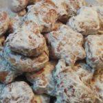 Пошаговый рецепт ржаных пряников