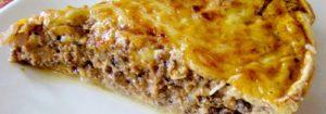 Тесто для пирогов с мясом